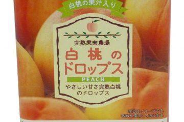 白桃ドロップス